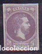 AÑO 1874. EDIFIL 158 NUEVO. CORREO CARLISTA. DICTAMEN AUTENTICIDAD . VC 450 EUROS (Sellos - España - Otros Clásicos de 1.850 a 1.885 - Nuevos)