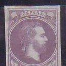 Sellos: AÑO 1874. EDIFIL 158 NUEVO. CORREO CARLISTA. DICTAMEN AUTENTICIDAD . VC 450 EUROS. Lote 120382307