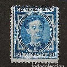 Sellos: R41/ EDIFIL 175 (*) 1876, ALFONSO XII. Lote 120761007