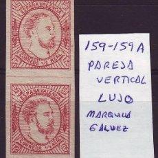 Sellos: EDIFIL 159-159 A PAREJA VERTICAL NUEVOS. MUY RAROS. MARQUILLADOS. NO CATALOGADO. Lote 120816151