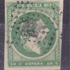Sellos: CORREO CARLISTA EDIFIL Nº 160 USADO. Lote 121483715