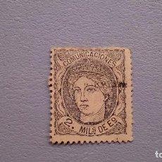 Sellos: ESPAÑA - 1870 - GOBIERNO PROVISIONAL - EDIFIL 103 - BONITO - EFIGIE ALEGORIA DE ESPAÑA.. Lote 121888347