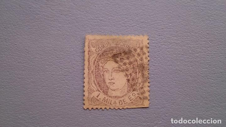 ESPAÑA - 1870 - GOBIERNO PROVISIONAL - EDIFIL 102 - EFIGIE ALEGORIA DE ESPAÑA. (Sellos - España - Otros Clásicos de 1.850 a 1.885 - Usados)