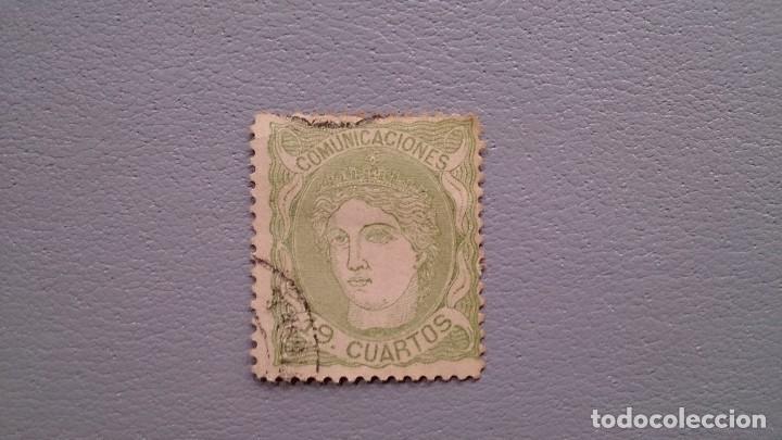 ESPAÑA - 1870 - GOBIERNO PROVISIONAL - EDIFIL 114 - BONITO - EFIGIE ALEGORIA DE ESPAÑA. (Sellos - España - Otros Clásicos de 1.850 a 1.885 - Usados)
