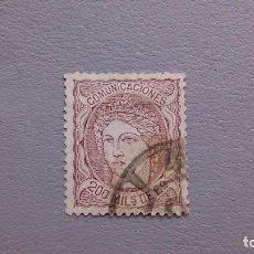 Sellos: ESPAÑA - 1870 - GOBIERNO PROVISIONAL - EDIFIL 109 - MUY BIEN CENTRADO - LUJO - BONITO.. Lote 122986627