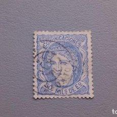 Sellos: ESPAÑA - 1870 - GOBIERNO PROVISIONAL - EDIFIL 107- MATASELLOS FECHADOR - EFIGIE ALEGORIA DE ESPAÑA.. Lote 124559291