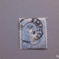 Sellos: ESPAÑA - 1870 - GOBIERNO PROVISIONAL - EDIFIL 107- MATASELLOS FECHADOR - EFIGIE ALEGORIA DE ESPAÑA.. Lote 124559371