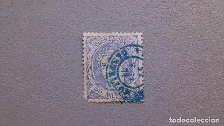 ESPAÑA - 1870 - GOBIERNO PROVISIONAL - EDIFIL 107- MATASELLOS FECHADOR -AZUL - RARO - ESCASO - LUJO (Sellos - España - Otros Clásicos de 1.850 a 1.885 - Usados)