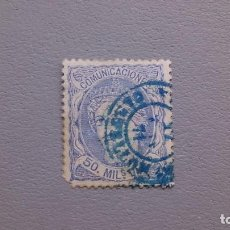 Sellos: ESPAÑA - 1870 - GOBIERNO PROVISIONAL - EDIFIL 107- MATASELLOS FECHADOR -AZUL - RARO - ESCASO - LUJO. Lote 124559959
