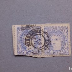 Sellos: ESPAÑA - 1870 - GOBIERNO PROVISIONAL - EDIFIL 107- MATASELLOS FECHADOR - PAREJA SOBRE FRAGMENTO.. Lote 124560059
