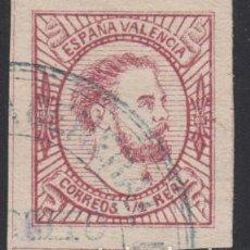 Sellos: ESPAÑA , 1874 EDIFIL Nº 159 . Lote 125972135