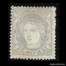 Sellos: SELLOS. ESPAÑA. GOBIERNO PROVISIONAL. 1870 EFIGIE. 25 M LILA PÁLIDO. NUEVO. EDIF. Nº 106. Lote 127213159