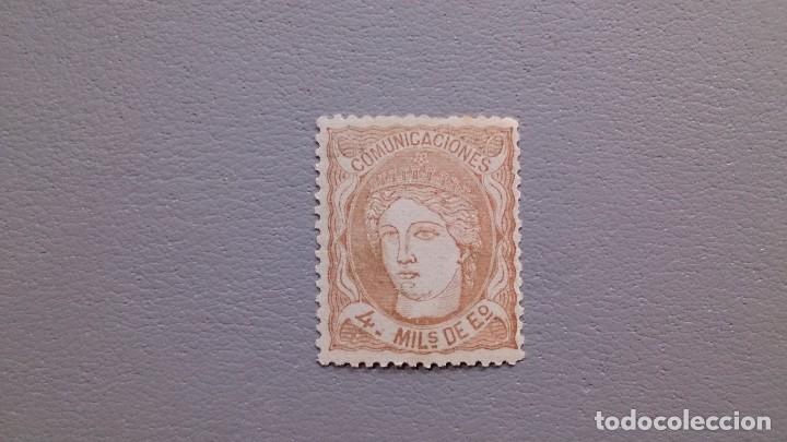 ESPAÑA - 1870 - GOBIERNO PROVISIONAL - EDIFIL 104 - MNH** - NUEVO - CENTRADO - LUJO. (Sellos - España - Otros Clásicos de 1.850 a 1.885 - Nuevos)