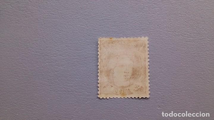 Sellos: ESPAÑA - 1870 - GOBIERNO PROVISIONAL - EDIFIL 104 - MNH** - NUEVO - CENTRADO - LUJO. - Foto 2 - 127785939