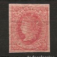 Sellos: TV_001.G15/ ESPAÑA, EDIFIL 64, 1864, ISABEL II. Lote 219848701
