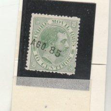 Selos: ESPAÑA 1885 - FILABO NRO. 5 - FISCAL POSTAL - 10C. - USADO. Lote 128071526