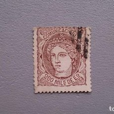 Sellos: ESPAÑA - 1870 - GOBIERNO PROVISIONAL - EDIFIL 109 - BONITO - EFIGIE ALEGORIA DE ESPAÑA.. Lote 128732711