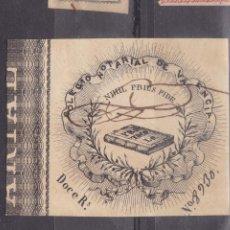 Selos: NN24- PARAFISCALES COLEGIO NOTARIAL VALENCIA 12 REALES.1867 . 65 X 52 MM. Lote 130139039