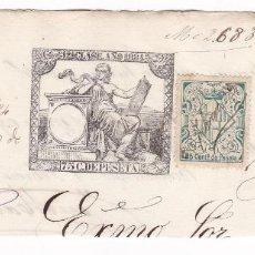 Sellos: TMBR5- FISCALES PAPEL SELLADO + FISCAL LOCAL BARCELONA. 1884. Lote 130219695