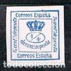 Sellos: EDIFIL 173 B, CORONA REAL, NUEVO. Lote 130699779