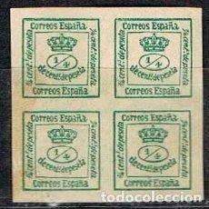Sellos: EDIFIL 173 B, CORONA REAL, NUEVO CON SEÑAL DE CHARNELA, CALCADO AL DORSO. Lote 130700464