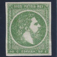 Sellos: EDIFIL 160 CORREO CARLISTA. CARLOS VII 1875. MNG.. Lote 131221768