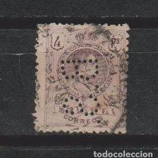 Sellos: LOTE K SELLOS SELLOS ALFONSO XIII 4 PESETAS TALADRO. Lote 131712170