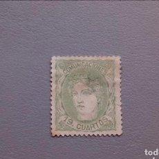 Sellos: ESPAÑA - 1870 - GOBIERNO PROVISIONAL - EDIFIL 114 - MH* - NUEVO - AUTENTICO- VALOR CATALOGO 570€.. Lote 132092726