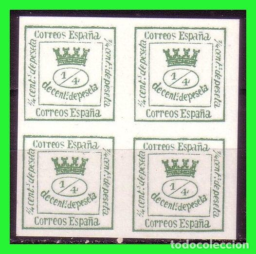 1873 CORONA MURAL, I REPÚBLICA, EDIFIL Nº 130F (*) (Sellos - España - Otros Clásicos de 1.850 a 1.885 - Nuevos)