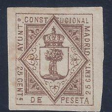 Sellos: FISCAL. AYUNT. CONSTITUCIONAL. MADRID. 25 CENT. DE PESETA. SIN DENTAR.. Lote 132355298