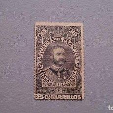 Sellos: ESPAÑA- 1885 - VIÑETA - FISCAL -TABACOS - MNG - NUEVA-FABRICA DE VALENCIA - R.D. 17 FEBRERO 1885. Lote 132390918