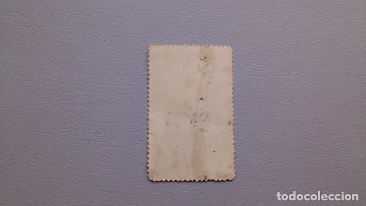 Sellos: ESPAÑA- 1885 - VIÑETA - FISCAL -TABACOS - MNG - NUEVA-FABRICA DE VALENCIA - R.D. 17 FEBRERO 1885 - Foto 2 - 132390918