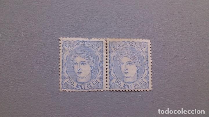 ESPAÑA -1870 - GOBIERNO PROVISIONAL - EDIFIL 107 - MNG - NUEVOS - PAREJA. (Sellos - España - Otros Clásicos de 1.850 a 1.885 - Nuevos)