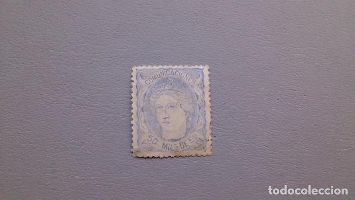 ESPAÑA -1870 - GOBIERNO PROVISIONAL - EDIFIL 107 - MNG - NUEVO - VARIEDAD - IMPRESION FILTRADA. (Sellos - España - Otros Clásicos de 1.850 a 1.885 - Nuevos)