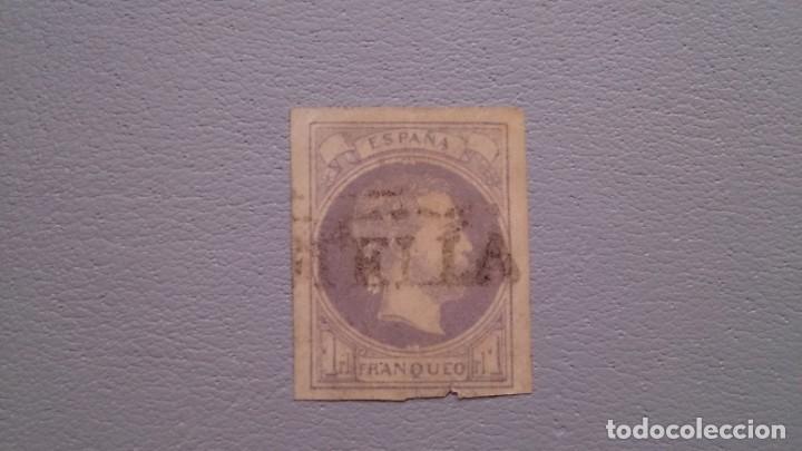 ESPAÑA - 1874 - CARLOS VII - EDIFIL 158 - MATASELLOS ESTELLA - NAVARRA - VALOR CATALOGO 600€. (Sellos - España - Otros Clásicos de 1.850 a 1.885 - Usados)