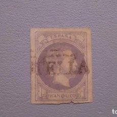 Sellos: ESPAÑA - 1874 - CARLOS VII - EDIFIL 158 - MATASELLOS ESTELLA - NAVARRA - VALOR CATALOGO 600€.. Lote 132940038