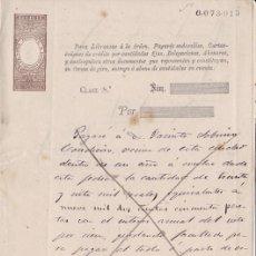 Sellos: F27-45-FISCALES BONITO PAGARÉ ENTERO FISCAL 4 PESETAS 1888. Lote 133465554