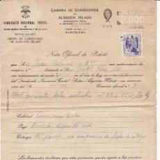 Sellos: F27-52- FISCALES.SINDICATO NACIONAL TEXTIL. ALGODÓN CON SELLO FACTURAS RECIBOS 75 CTS 1945. Lote 133472062