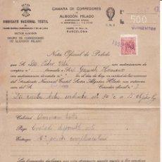 Sellos: F27-52- FISCALES.SINDICATO NACIONAL TEXTIL. ALGODÓN CON SELLO MOVIL 25 CTS 1945. Lote 133472210