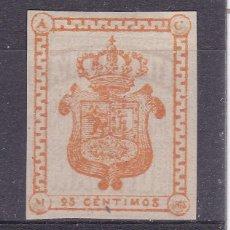 Sellos: VV24- FISCALES LOCALES AYUNTAMIENTO MADRID 25 CTS.. SIN GOMA . Lote 133903842