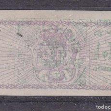 Sellos: VV24- FISCALES LOCALES AYUNTAMIENTO MADRID 75 CTS.. SIN GOMA . Lote 133903982