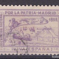 Sellos: VV25- FISCALES SUSCRIPCIÓN NACIONAL POR LA PATRIA MADRID. CUBA PUERTO RICO. Lote 133904242