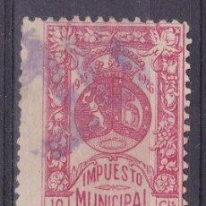 Sellos: VV25- FISCALES IMPUESTO MUNICIPAL AYUNTAMIENTO MADRID 10 CTS 1926. Lote 133904674