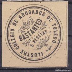 Sellos: VV27- FISCALES. SELLO BASTANTEO COLEGIO ABOGADOS TOLEDO. 5 PTAS * CON FIJASELLOS. Lote 133912454