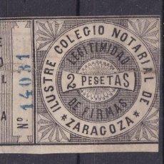 Sellos: VV27- FISCALES. SELLO LEGITIMIDAD FIRMAS COLEGIO NOTARIAL ZARAGOZA 2 PTAS . Lote 133912566
