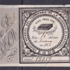 Sellos: VV27- FISCALES. SELLO COLEGIO NOTARIAL ZARAGOZA 12 REALES 1865. Lote 133912734