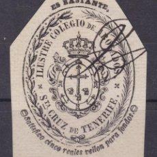 Sellos: VV27- FISCALES. SELLO BASTANTE COLEGIO ABOGADOS STª CRUZ DE TENERIFE 5 REALES DE VELLÓN. Lote 133912834