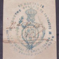 Sellos: SS14- FISCALES SELLO BASTANTE COLEGIO ABOGADOS LAS PALMAS DE GRAN CANARIA. 1 ESCUDO. Lote 133967570