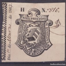 Sellos: SS14- FISCALES SELLO COLEGIO NOTARIAL PAMPLONA 12 REALES 1867. Lote 133967710
