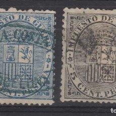 Sellos: 1874 ESCUDO DE ESPAÑA - IMPUESTO DE GUERRA - EDIFIL 141/42(º). Lote 134135158